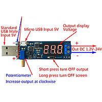 Регулируемый блок питания с USB от 2до 24 вольт 2W