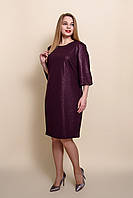 Женское нарядное платье больших размеров вишневого цвета. Размеры 52, 54, 56, 58.  Хмельницкий