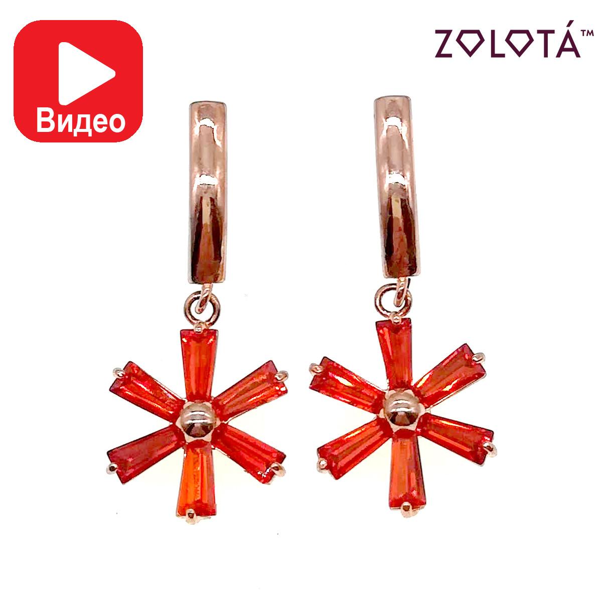 Серьги Zolota с красными фианитами (куб. цирконием), из медицинского золота, в позолоте, ЗЛ00422 (1)