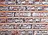 """Кирпич гипсовый""""IRAN TRAVERTIN"""" ULTRA VIOLET/ KLVIV DEKOR (0.38 м.кв.х 10 уп) Акция"""