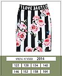 Летняя коллекция тм Моне 2020 г, юбка для девочки р-ры 146,152,164, фото 3