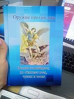 Услуги ISBN