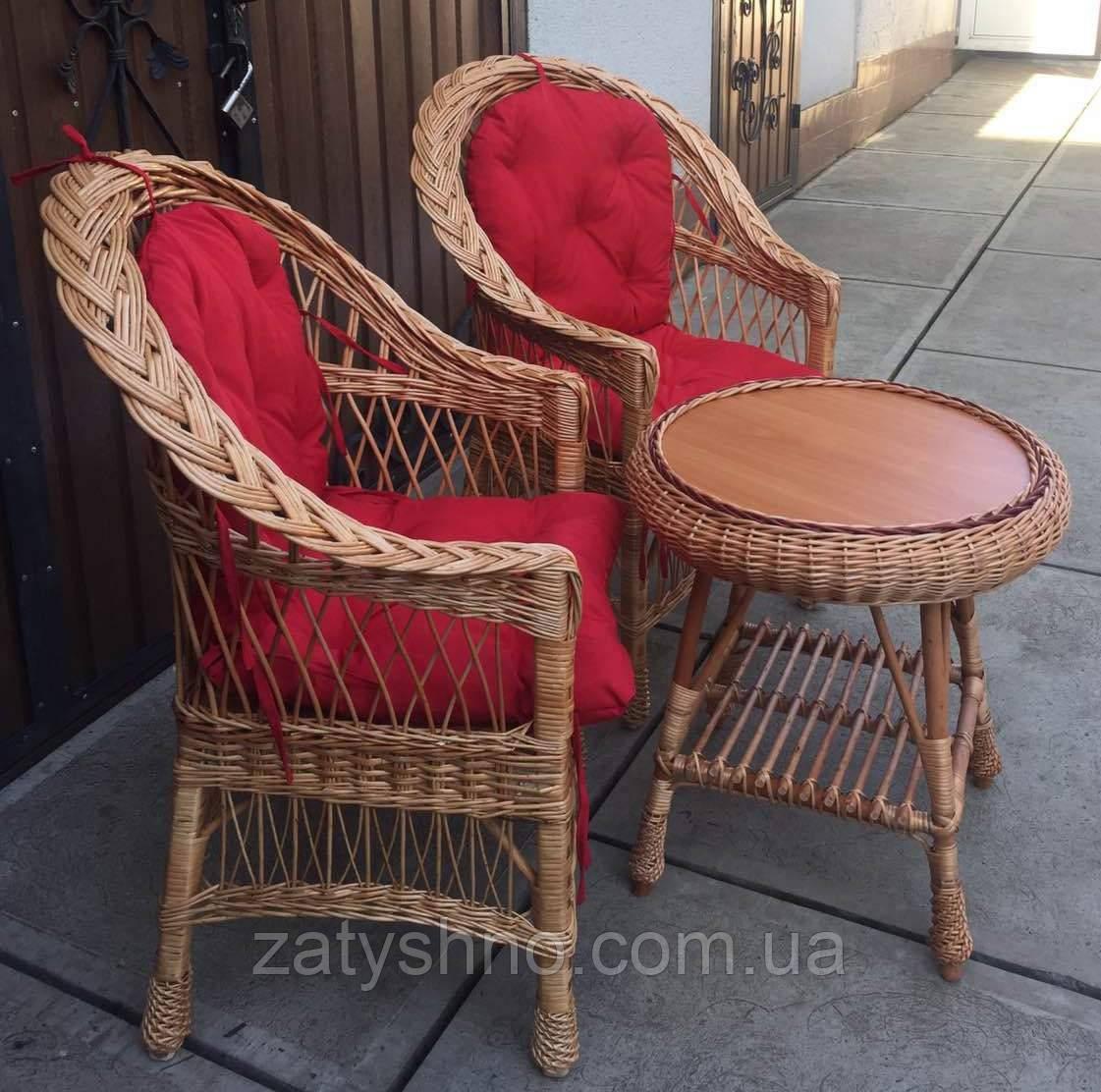 Мебель плетеная из лозы | набор плетеной мебели с подушками | 2 кресла и стол из лозы