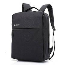 Рюкзак ранец Ozuko 8848 городской черный 15л