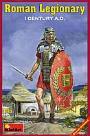 Римский легионер 1 век н. э.. Сборная фигура в масштабе 1/16. MINIART 16005