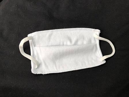 Многоразовая трехслойная защит. маска для лица на резинках трикотажная, белая, фото 2