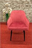 Кресло Elina Velvet (Элина Вельвет) бордовый, фото 3