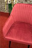 Кресло Elina Velvet (Элина Вельвет) бордовый, фото 4
