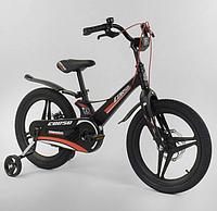 Велосипед 18 дюймов 2х колёсный CORSO MG-95796 магниевая рама литые диски дисковые тормоза