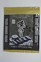 Водоросли Нори Yaki Sushi Nori 10 листов