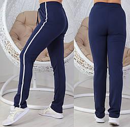 Спортивні штани жіночі трикотажні батальні, сині