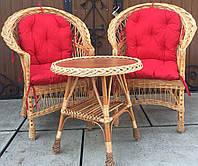 Мебель плетеная с журнальным столом | комплект плетеной мебели с подушками | 2 кресла и стол плетеный из лозы