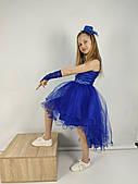 """Детское нарядное платье со шлейфом """"Лаура"""""""