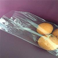Пакеты полипропиленовые с дырочками