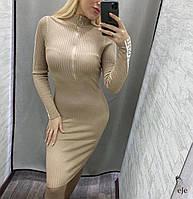 Трикотажные облегающие платья-лапша разные цвета Код150ЕЖВ