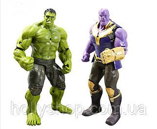 """Игровые Фигурки """"Avengers"""" Мстители Халк и Танос 17см, свет, подвижные. Набор из 2шт"""