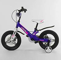 Велосипед 14 дюймов 2х колёсный CORSO MG-77218 магниевая рама литые диски дисковые тормоза
