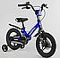 Велосипед 14 дюймов 2х колёсный CORSO MG-85328  магниевая рама литые диски дисковые тормоза, фото 2