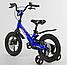 Велосипед 14 дюймов 2х колёсный CORSO MG-85328  магниевая рама литые диски дисковые тормоза, фото 3