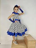"""Детское нарядное платье """"Марсель"""""""