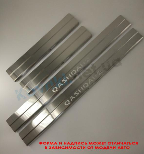 Накладки на пороги HYUNDAI i20 3D 2009 - 2012