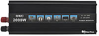 Преобразователь напряжения(инвертор) 12-220V Ukc 2000W Black Usb
