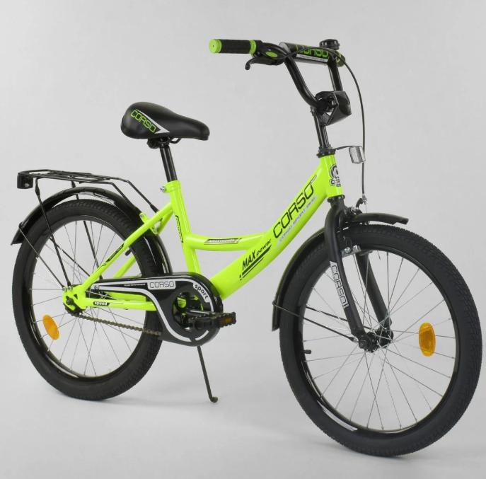 Велосипед 20 дюймов 2х колёсный  CORSO CL-20 Y  новый ручной тормоз звоночек подножка