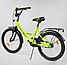 Велосипед 20 дюймов 2х колёсный  CORSO CL-20 Y  новый ручной тормоз звоночек подножка, фото 2
