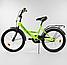 Велосипед 20 дюймов 2х колёсный  CORSO CL-20 Y  новый ручной тормоз звоночек подножка, фото 3