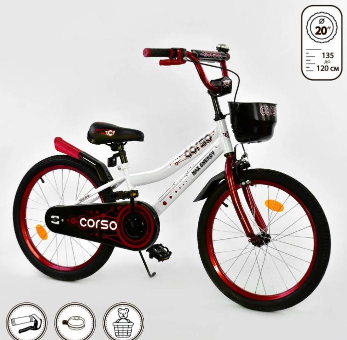 Велосипед 20 дюймов 2х колёсный R- 20010  CORSO новый ручной тормоз звоночек подножка корзинка
