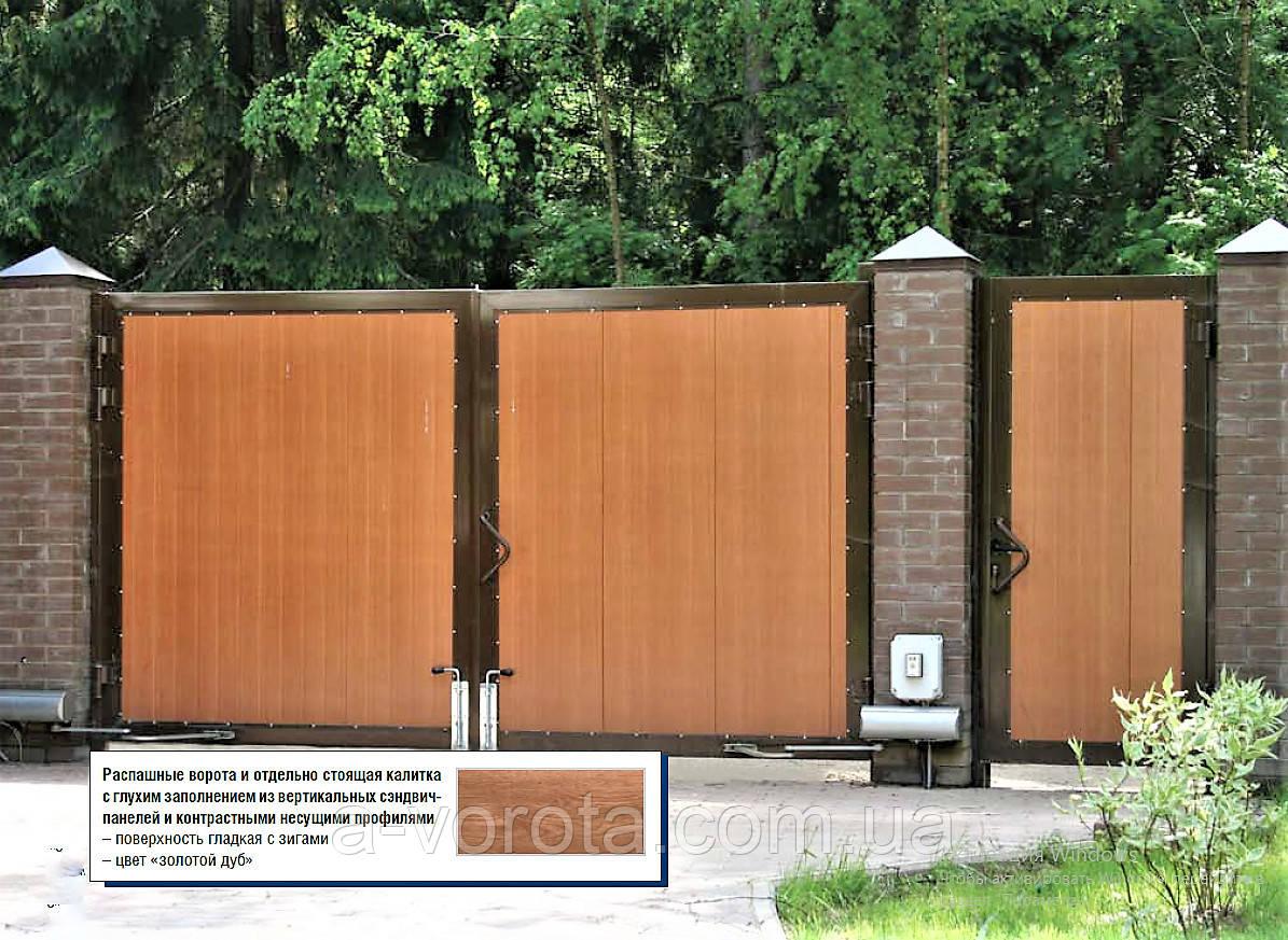 Ворота Сендвіч-панель 3200х2000мм