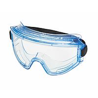 Очки защитные ЗНГ1 панорама  герметичные (химика)