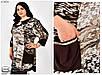 Туника женская трикотаж масло размеры 66.68.70.72, фото 3