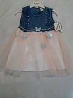 Нарядное платье для девочки с фатином 12-18 месяцев