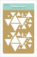 """Трафарет не клейкий многораз. дизайнерский 13х19 см """"Треугольники-абстракция"""""""