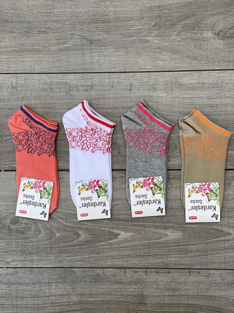 Короткі з квіткової павутиною жіночі шкарпетки бавовна Kardesler 35-40 12 шт в уп мікс 4х кольорів