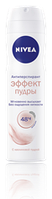Дезодорант-антиперспирант Nivea Эффект пудры спрей 150мл