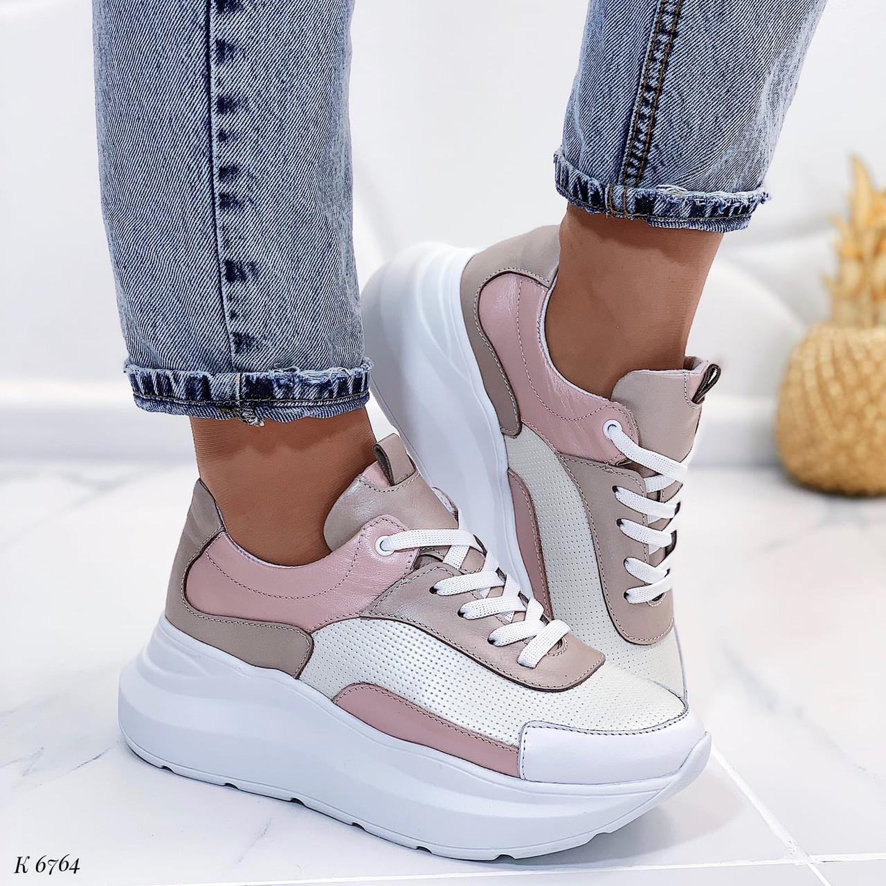 Кроссовки женские белые с бежевым/ розовым натуральная кожа