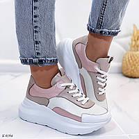 Кроссовки женские белые с бежевым/ розовым натуральная кожа, фото 1