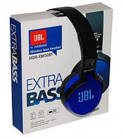 Bluetooth наушники (гарнитура) MP3 FM JBL MDR-XB650BT (копия)