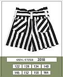 Котоновые летние шорты для девочки тм Моне р-ры 146,152, фото 2
