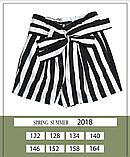 Котоновые летние шорты для девочки тм Моне р-ры 146,152, фото 3