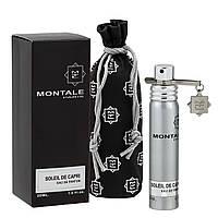 Парфюм Montale Soleil de Capri 20 ml Unisex