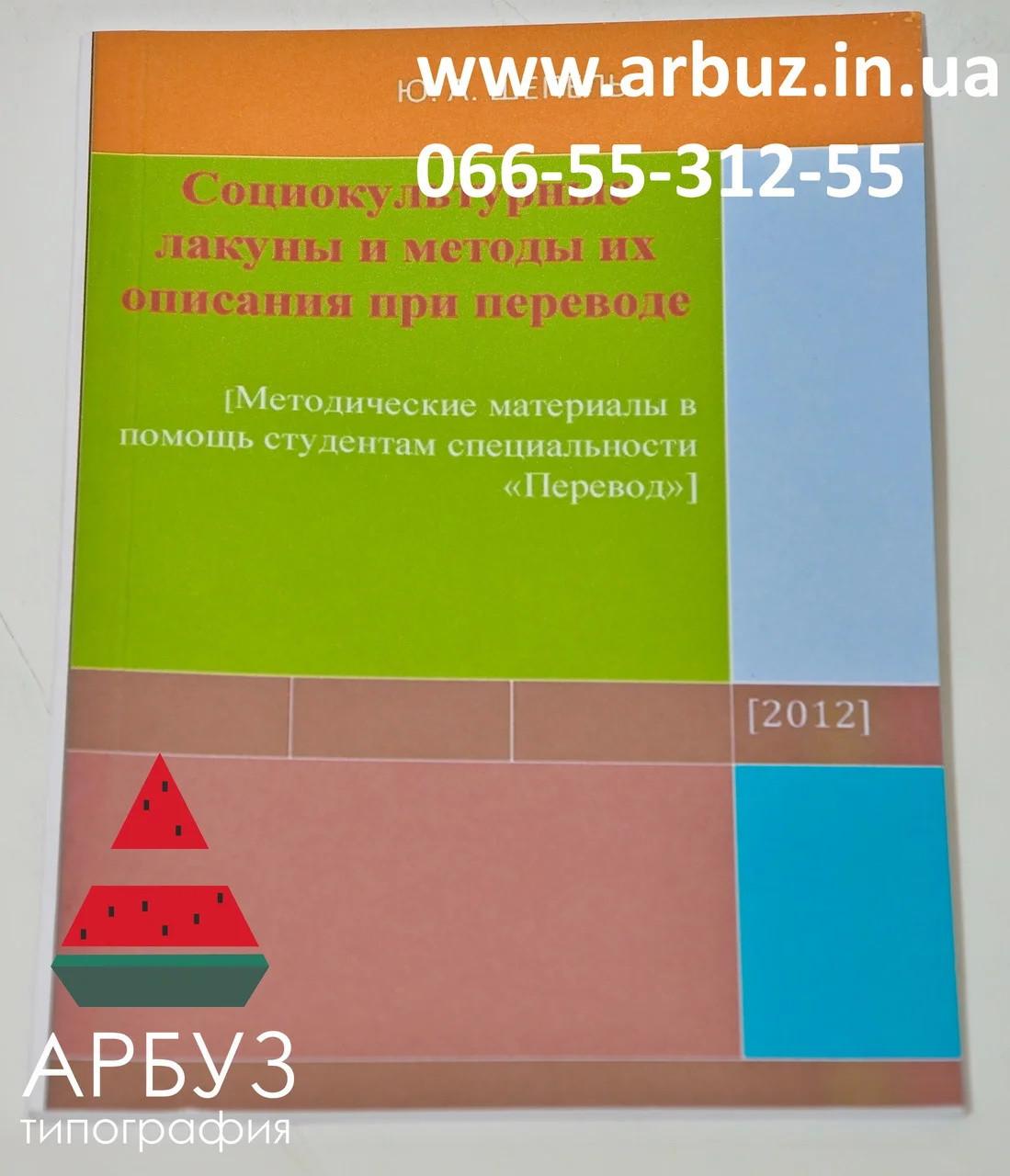 Национальное агентство ISBN