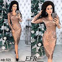Вечернее стильное женское платье приталенного силуэта РР 46-48