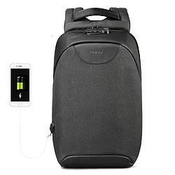 Рюкзак Tigernu для ноутбуков черный со встроенным кодовым замком и USB модель Т-В3611