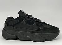 Кроссовки мужские в стиле Adidas Spiy 550 8031-1 черные