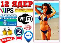 Планшет телефон Ipad 12 ядер, 4/32 Gb 2SIM,GPS, 2560x1600, 10.1' Android 8