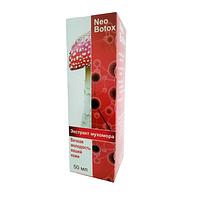 Крем от морщин NeoBotox (Необотокс) 50 мл