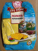 Крупа кукурудзяна Полента ТМ Сто пудів 300 г